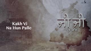 Prabh Gill - Ji Ji [Official Lyrical Video]