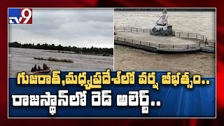 Rajasthan: Flood like situation in Hadauti, red alert issued in some parts - TV9