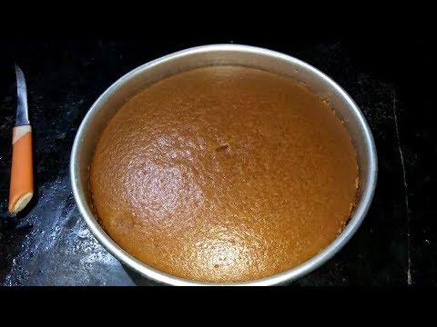 How To Make Eggless Coffee Cake....