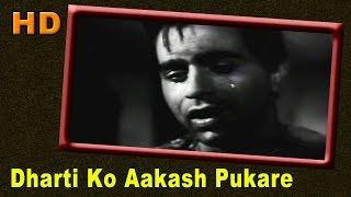 Dharti Ko Aakash Pukare | Mukesh | Mela @ Dilip Kumar, Nargis