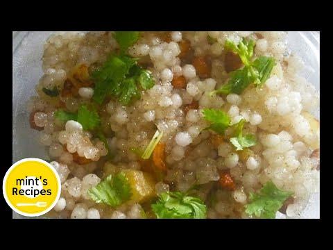Sabudana Khichdi Recipe | Vrat Recipe | Navratri Special Recipe