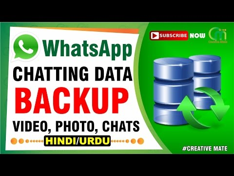 HOW TO BACKUP YOUR CHAT DATA IN WHATSAPP | HINDI/URDU
