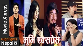 MOVIE XPRESS EP 423   Report about Jaalo, Nepte, Rato Ghar, Black Diary   Paras Paudel