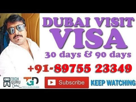 दुबई विजिट वीसा ३० दिन और ९० दिन | DUBAI VISIT VISA 30 & 90 days | HINDI URDU | TECH GURU DUBAI