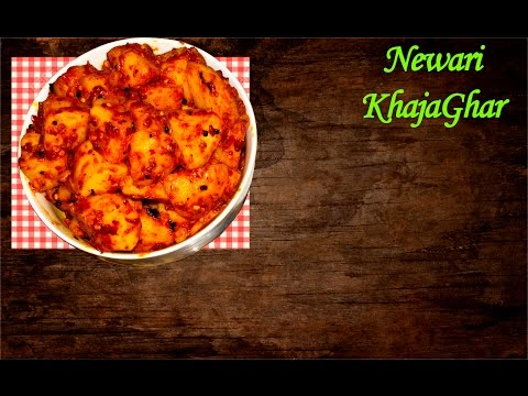 Piro Aloo | Spicy potato Nepali style | Newari KhajaGhar