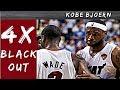 4 der größten Blackouts in NBA history (Legenden Edition) - Kobe Bjoern