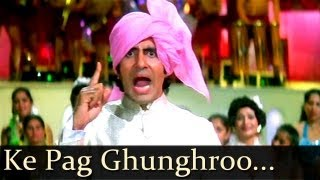 Namak Halaal Ke Pag Ghunghroo Bandh Meera Kishore Kumar Chorus