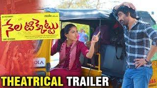 Nela Ticket Theatrical Trailer   నేల టికెట్ థియేట్రికల్ ట్రైలర్   Ravi Teja   Telugu Trailers 2018