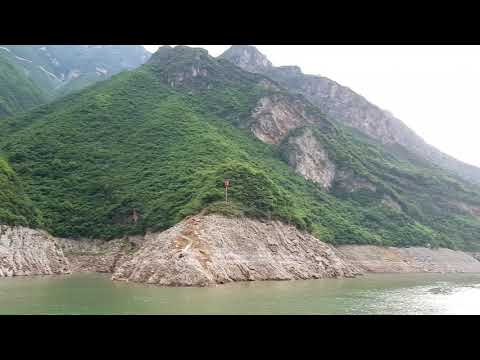 Yangze river cruise views