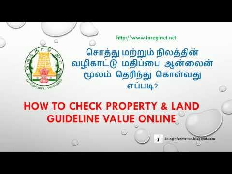 How to Check Property & Land guideline value online (Tamil) (தமிழ்)
