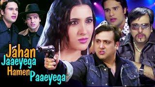 Hindi Movie | Jahan Jaaeyega Hamen Paaeyega | Showreel | Govinda | Krushna Abhishek |Bollywood Movie