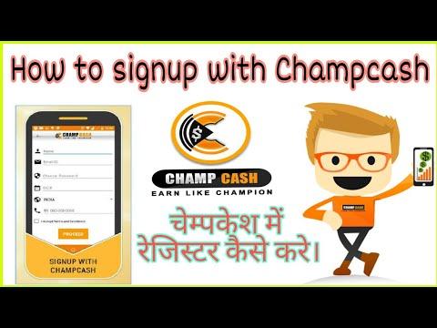 How to Champcash signup hindi