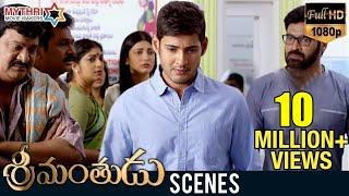 Mahesh Babu leaves his Village | Srimanthudu Movie Emotional Scenes | Shruti Haasan | Jagapathi Babu