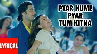 Pyar Hamein Pyar Tum Kitna Karte Ho Lyrical Video | Daag | Udit Narayan, Alka Yagnik