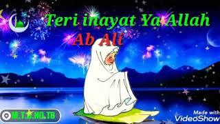 Aya Ramzan Rehmat wala                    #M_T_B_H_D_TV_Aya_Ramzan_Rehmat_wala
