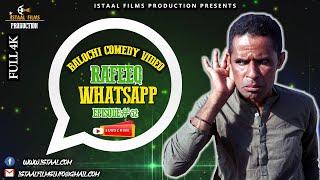 Rafeeq Whatsapp | Balochi Comedy Video | Episode 52 | 2020 #istaalfilms #basitaskani