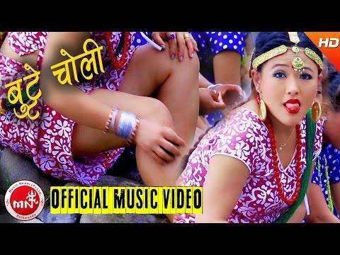 Xxx Mp4 New Nepali Lok Dohori 2073 2016 Fulbutte Choli Devi Gharti Amp Purna Pariyar Sitara Music 3gp Sex