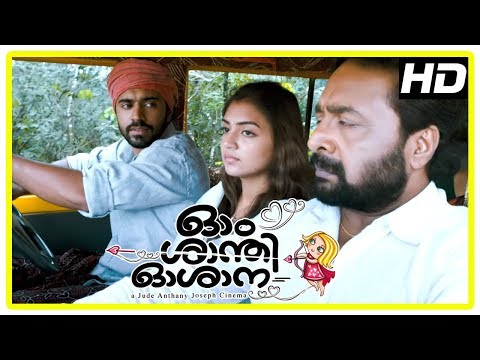 Xxx Mp4 Ohm Shanthi Oshaana Movie Scenes Nivin Pauly Gives Lift To Nazriya S Family Renji Panicker 3gp Sex