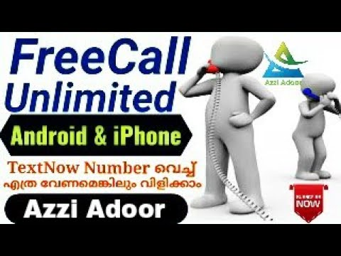 Unlimited Free Call Android & Iphone
