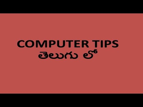 How To Reveal The Hidden Pasword In Browers [Telugu Tips& Tricks]