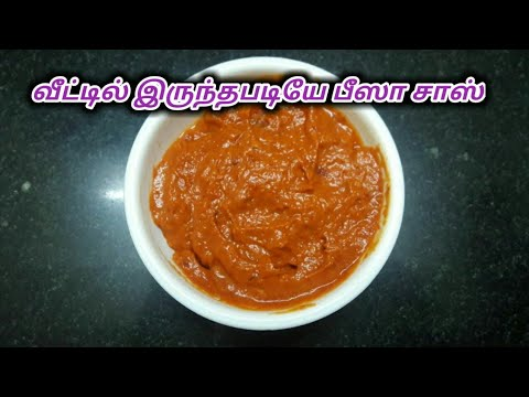 Pizza Sauce in  Tamil | How to make Pizza Sauce | HomeMade Pizza Sauce