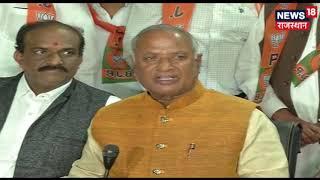 Download दोपहर की सबसे बड़ी ख़बरें   Rajasthan Latest News Update   November 13, 2018 Video