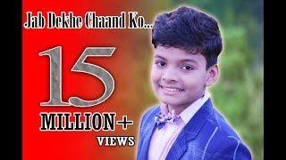 Jab Dekhe Chaand Ko || Satyajeet || Official Full Video