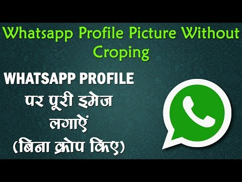 How to Upload Full size Profile Picture Without Cropping On Whatsapp - Whatsapp Tricks