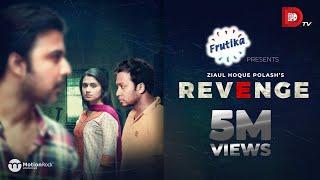 Revenge | Afran Nisho | Tasnia Farin | Ziaul Hoque Polash | Shawon | Dhruba Tv Drama