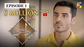 Daasi Episode 1 HUM TV Drama 16 September 2019