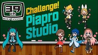 【HATSUNE MIKU】 Challenge! Piapro Studio Course / ミク先生と学ぼう!Piapro Studio講座 【初音ミク】