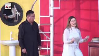 OYE YES KHUSHBOO NASIR CHANUTI - LATEST COMEDY STAGE DRAMA CLIP - HI-TECH PAKISTANI