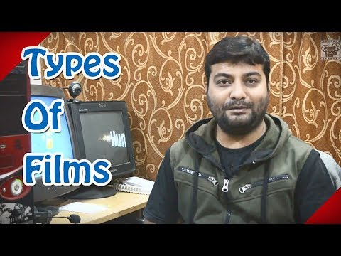 Types of Films based on Production by Humming Woods