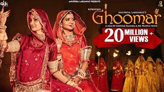 GHOOMAR - OFFICIAL VIDEO l Rajasthani Folk Song | Anupriya Lakhawat l Popular Rajasthani Song 2021