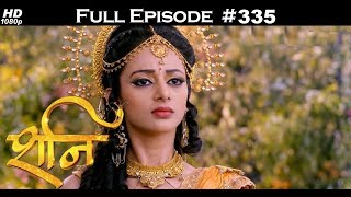 Shani - 22nd February 2018 - शनि - Full Episode