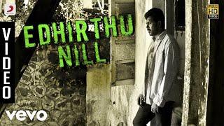Biriyani - Edhirthu Nill Video   Karthi, Hansika Motwani   Yuvanshankar Raja