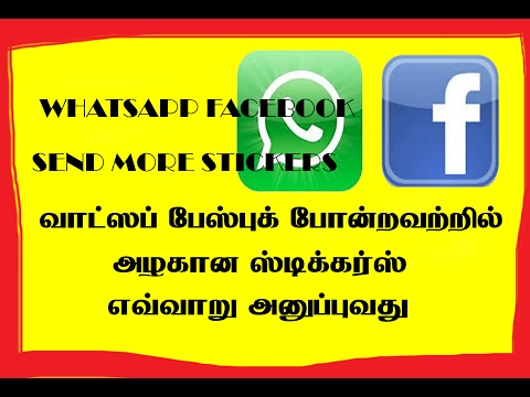 stickers for whatsapp facebook   and more  beautiful app /tamil
