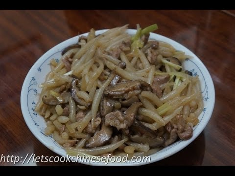 Chinese Noodle Recipe : Stir-fry Silver Needle Noodle with Pork