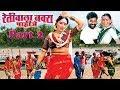 Download  Nonstop Retiwala Navara Pahije | Superhit Marathi Lokgeet Song - Part 2 MP3,3GP,MP4
