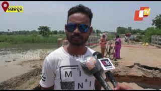 Locals Allege Substandard Road Construction Work In Sonepur
