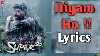 Niyam ho - Super 30    Lyrics   Hrithik roshan   Mrunal Thakur   paradox