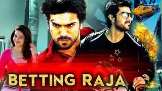 Betting raja movie download in hindi mp4song single manning in betting shops in bermuda