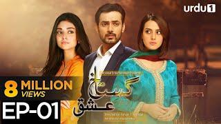 Gustakh Ishq - Episode 1 | Urdu1 ᴴᴰ Drama | Iqra Aziz, Zahid Ahmed, Noor Khan