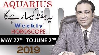 Aquarius Yearly Predictions 2019 Horoscope Star Predictions
