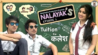 Nalayaks | Web Series | S01E01 - Tuition ka कलेश | Nazarbattu