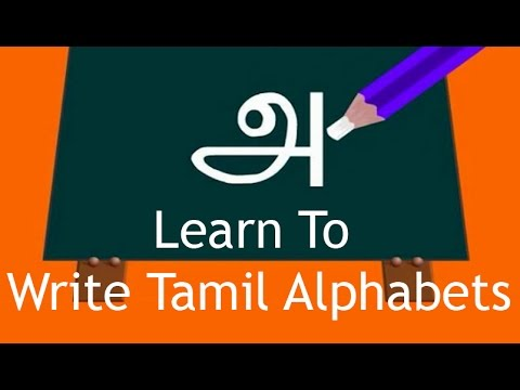 Learn To Write Tamil Alphabets