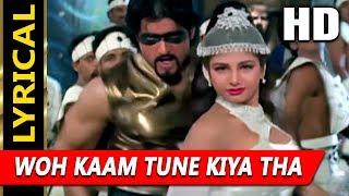 Woh Kaam Tune Kiya Tha With Lyrics | Udit Narayan | Qahar 1997 Songs | Armaan Kohli, Sunil Shetty