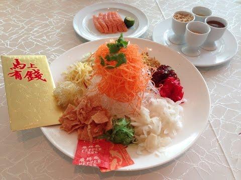 Chinese New Year 2016 : Raw Fish Salad (Yu Sheng)