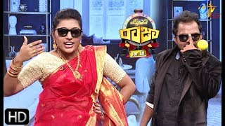 Express Raja | Funny Bite 4 | 16th August 2019   | ETV Plus