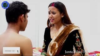 Sasur or Bahu,Part 48,Amazon,Oppo, Radha Giri,sabina Kc ,Subash